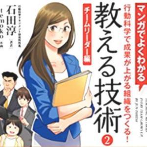 【千葉ロッテ】ドラフト5位の法政・福田選手を将来のチームリーダー候補に、と。