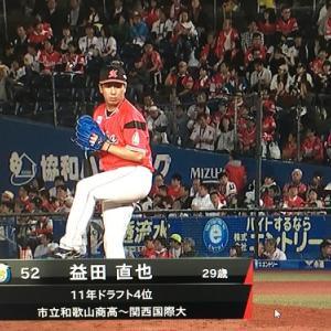 【千葉ロッテ】鈴木大地の後任の「選手会長」に益田直也がなるそうで。