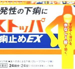 【千葉ロッテ】益田直也新選手会長「ジャクソンに守護神を譲らんように」と。