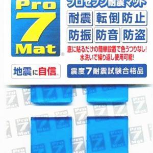 【千葉ロッテ】移籍してくる福田秀平が、鈴木大地の背番号7を継ぐことに…。