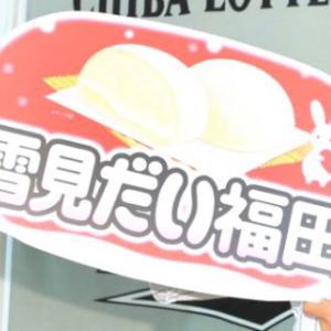 【千葉ロッテ】福田秀平選手の入団会見が行われました。「雪見だい福田」か(笑)