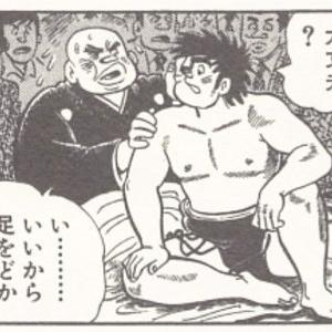 元・魁皇の浅香山親方もまさか現役引退後にこんな「痛い」目にあうとは…。