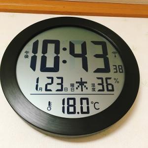 ニトリで寝室用の新しいデジタル掛け時計を買った話。