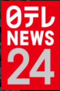 【千葉ロッテ】ん、ケーブルテレビの「日テレNEWS24」がなぜか映らないぞ?