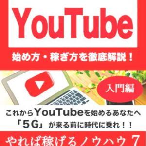 【千葉ロッテ】球団公式のYouTubeチャンネルの再生回数がなんとも凄い事に。