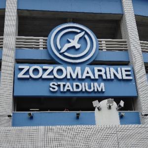 【千葉ロッテ】無観客のZOZOマリンで、福田秀平の先頭打者本塁打が(笑)