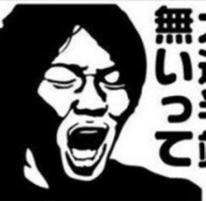 大迫半端ないって!!また1億円ゲットやん!!(←注:サッカーの方ではありません(謎))
