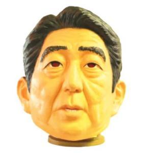 安倍総理「おい国民共。俺様が布マスクをプレゼントしてやる、大いに感謝しろ」と