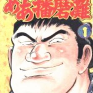 ま、さすがに大相撲の5月場所は無理だろうな…。