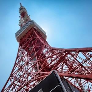 「東京タワー、明日から営業再開。ただし歩いて上り下りを」←ん?
