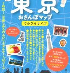 「東京アラート」発動の件はよくわかった。で、都知事選どうすんだ?(皮肉)