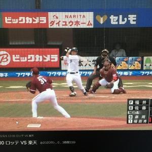 【千葉ロッテ】まさか佐藤都志也が2試合連続ホームランを打つとは…(^_^;)