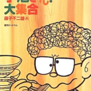 餃子の宇都宮さんだか、ラーメン大好き小池さんだか知らんが(謎)