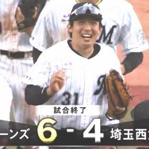【千葉ロッテ】昨日は菅野の先制弾に種市初勝利…で、本当によかった。