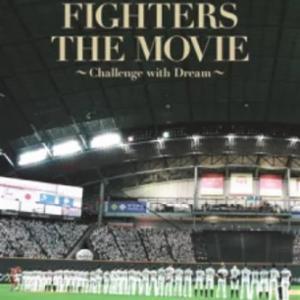 【千葉ロッテ】今日から敵地・札幌で日ハム6連戦となります。