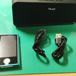 息子用に図書館でCDを借りたり、Bluetoothのスピーカーを購入したり、と(笑)
