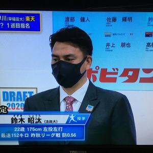 【千葉ロッテ】今年のドラフト1位指名は法政大・鈴木投手ということに。
