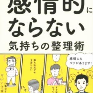 岡山県赤磐市議の73歳児が、検診で逆ギレしてやりたい放題の巻(^_^;)