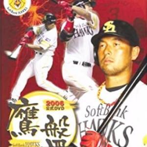 【千葉ロッテ】あの「平成の三冠王」松中信彦氏を臨時コーチに招聘するとは…(驚)