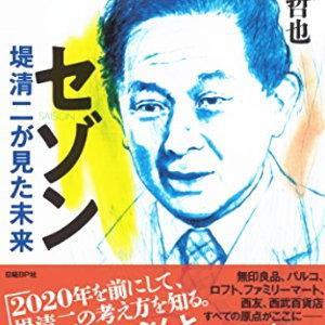 いやー、JR津田沼駅前のパルコも再来年閉店するそうで。それも寂しい話だねえ…。