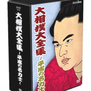 大相撲春場所で頭から落ちて緊急搬送された力士が、まさか亡くなるとは…。