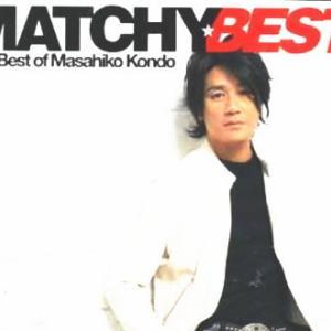 共に不倫でしくじった、ロッテ清田は謹慎解除処分でマッチさんは事務所退所だそうで。