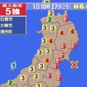 宮城県で震度5強…と知って「あ、千葉ロッテ、仙台に遠征中じゃん」と(大汗)