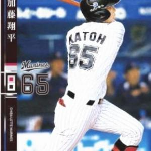 今度は千葉ロッテ・加藤翔平選手と、中日・加藤匠馬捕手の交換トレードとは。