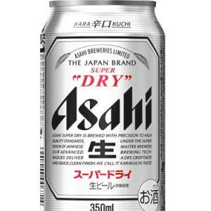 そりゃアサヒビールからすりゃ、世間から不買運動喰らって「スーパードライ」な事に(←をい)