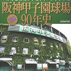 【千葉ロッテ】高校時代、硬式野球部員ではなかった和田康士朗が甲子園で躍動を(感涙)