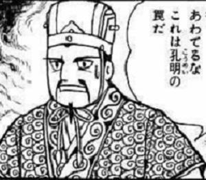 【千葉ロッテ】「夏季五輪開催年は大活躍する」角中勝也のジンクスが(苦笑)