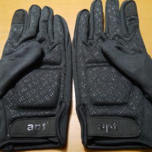 やっぱ冬用手袋が必要だわ~。