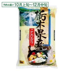 5キロのお米を500円でゲット!