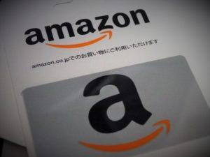 泉佐野市のAmazonギフト 100億円還元キャンペーンに騙されないで!?