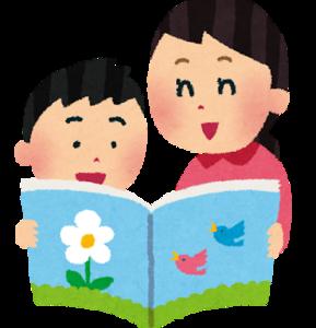 【読み聞かせ】2歳8ヶ月の息子が大好きな絵本♪