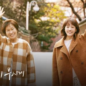 韓国ドラマ☆「眩しくて」感想