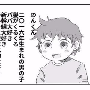 ✳︎家族紹介✳︎