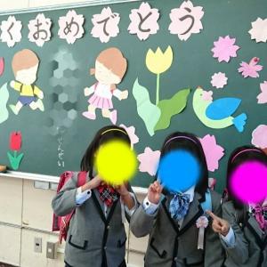 入学、おめでとう(入学式の集合写真は中止だけど、恩師と写真が撮れましたの巻)