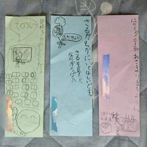 七夕の願い事(小学2年生の巻)