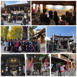 熊本市商工会女性部連絡協議会1泊研修旅行へ