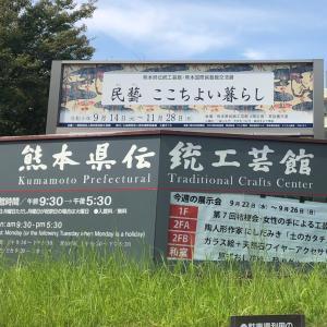 熊本県伝統工芸館展示会が決定しました♪