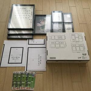 IKEAのポスター付きフレームセットを取り付けてみた