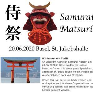 スイスの侍祭りに鳥居を!2020年6月20日バーセルSt. Jakobshalle