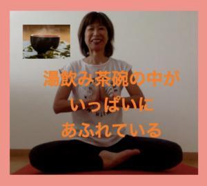 鹿児島弁で漫才Manzai 翻訳字幕付きで理解可能わっぜえわろた、かごっまべん