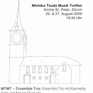 スイス在住のピアニスト津田理子さんのピアノ・リサイタル MusikTreffen8月20・27日