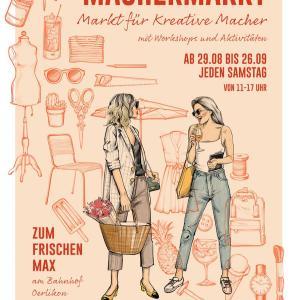 チューリッヒのOerlikon駅で開催のクリエイティブなマーケットのお知らせ