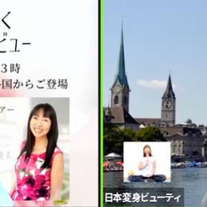 本能がやりたい!と迷わず決断したことは人生初のライブ対談:マッカイ清美さん