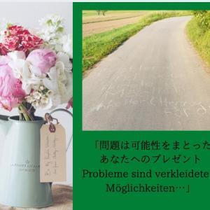 ピンチをチャンスに。人生好転LIVEサミット6月13日登壇された荒井里枝さん、マニング麻紀さん