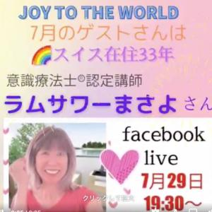 【複製】ピアノ奏者ミクちゃんと歌うデンティスト 竹内佐輪子さんがFBのライブ配信で届けます。