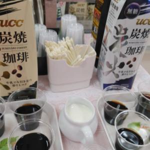 UCC 炭焼珈琲 BLACK無糖 味の違い 試飲結果